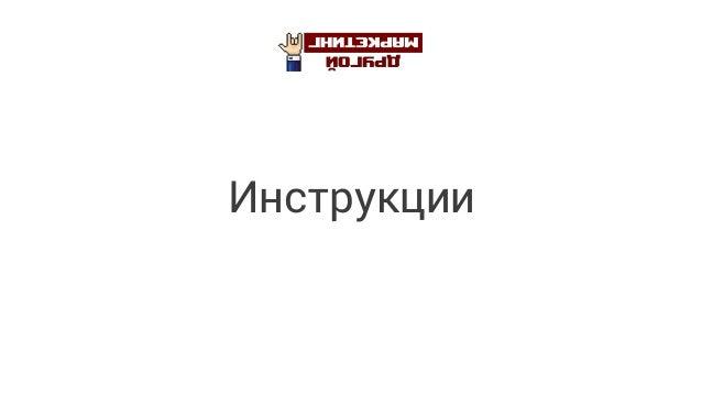 Оформить с помощью вики разметки http://vk.com/wiki