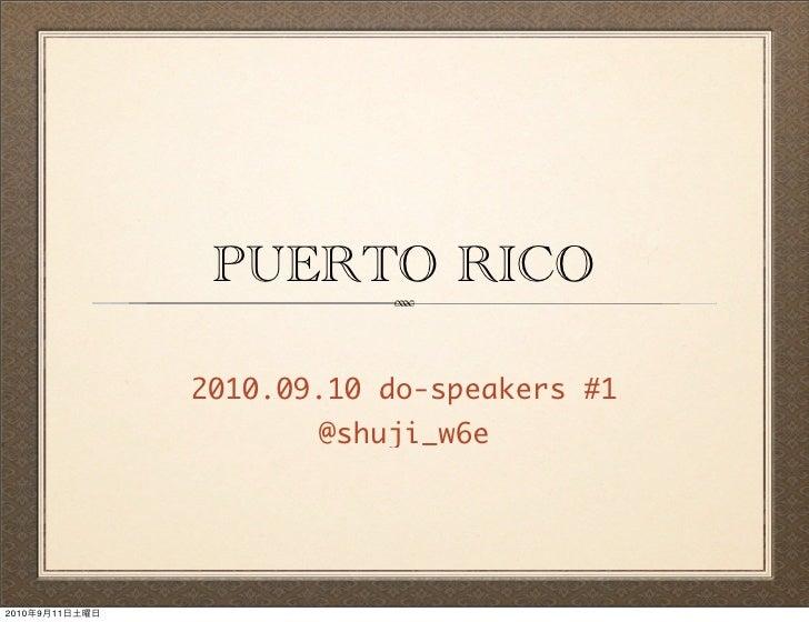 PUERTO RICO                  2010.09.10 do-speakers #1                        @shuji_w6e     2010   9   11