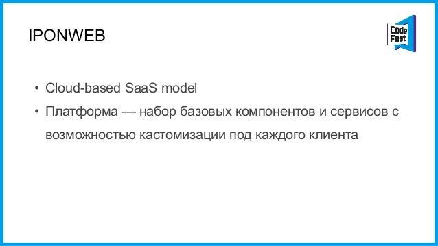 Архитектура • Communication: общение с внешним миром (HTTP, Database), постановка задач для ServiceWorker/Worker