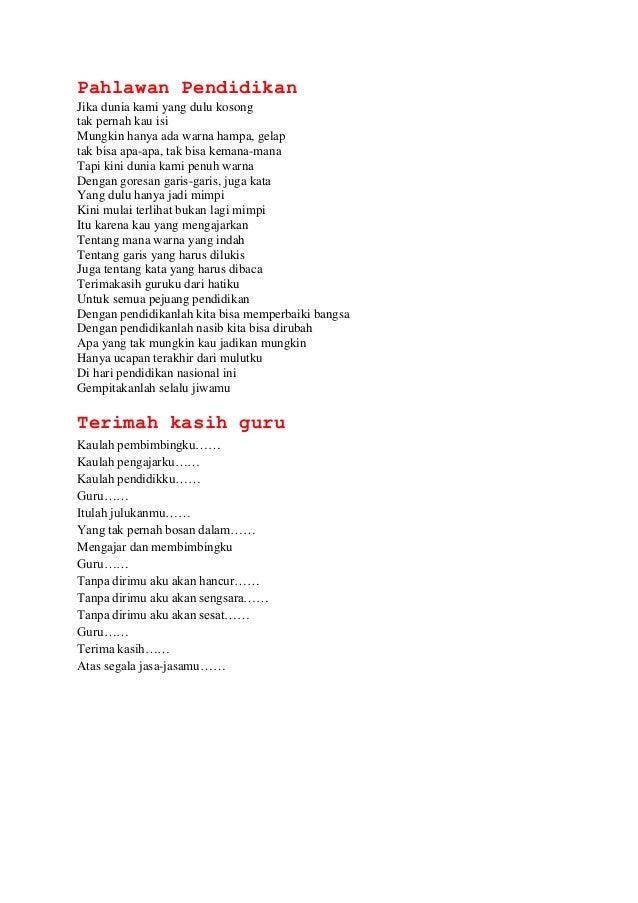 Puisi Tentang Pendidikan