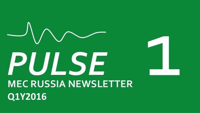 PULSEMEC RUSSIA NEWSLETTER Q1Y2016