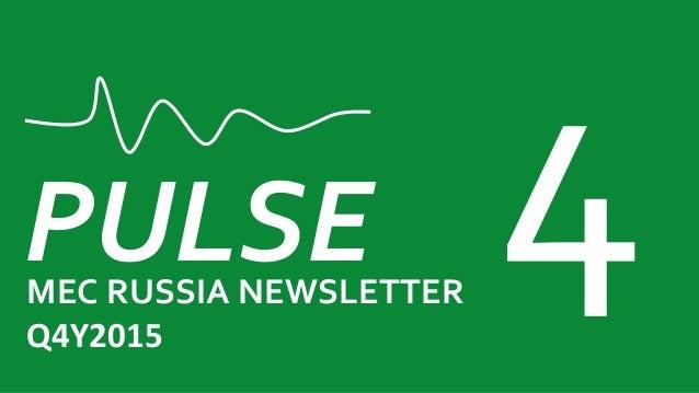 PULSEMEC RUSSIA NEWSLETTER Q4Y2015
