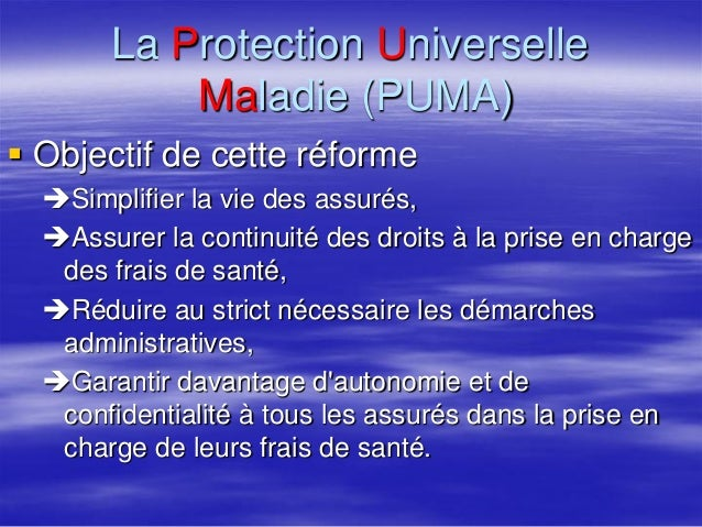 puma protection maladie universelle