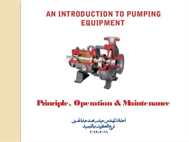 AN INTRODUCTION TO PUMPING EQUIPMENT Principle, Operation &Maintenance
