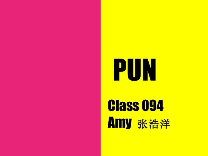 PUNClass 094Amy 张浩洋