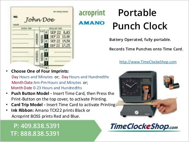 punch clock calculator with lunch