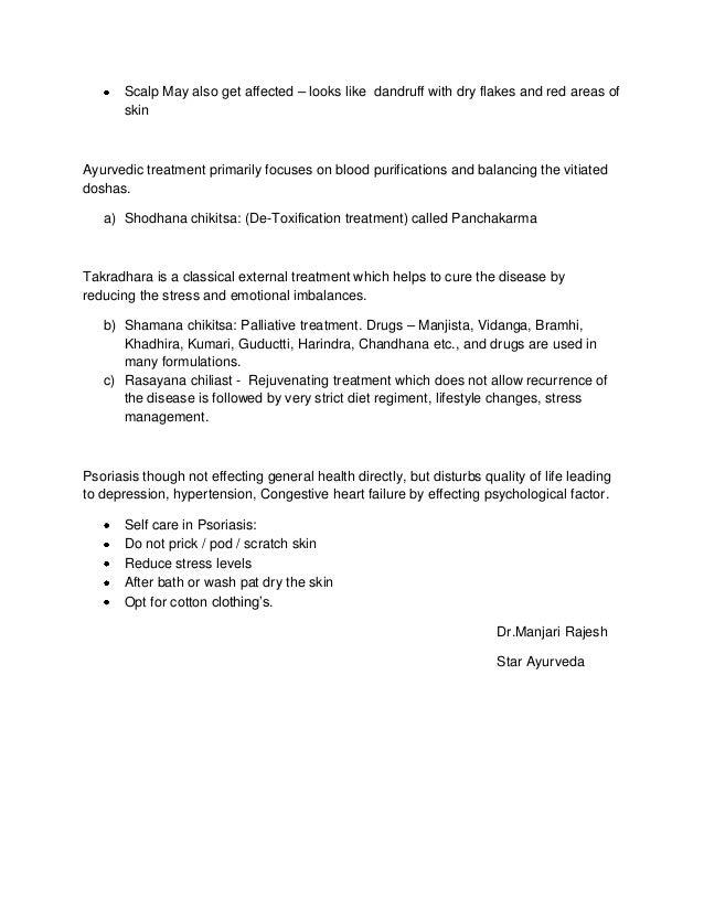 psoriasis treatment through panchakarma, Skeleton