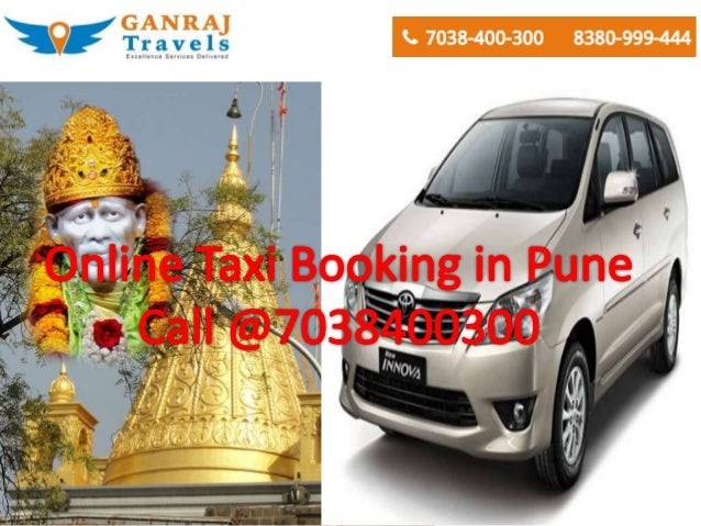 Shree Travels Pune Packages