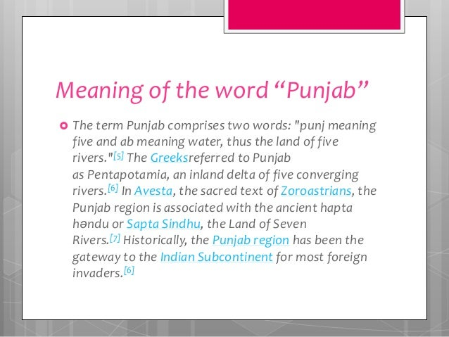 Regular meaning in punjabi