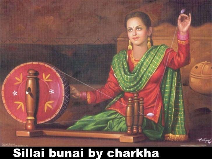 Sillai bunai by charkha