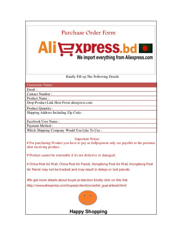 Purchase order form of aliexpress.bd