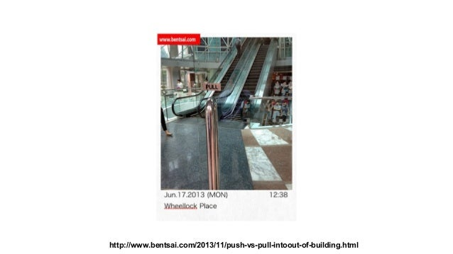 http://www.bentsai.com/2013/11/push-vs-pull-intoout-of-building.html