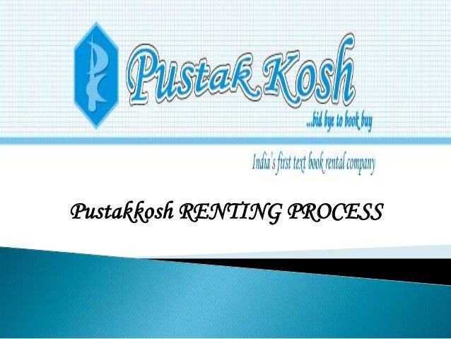 Pustakkosh RENTING PROCESS