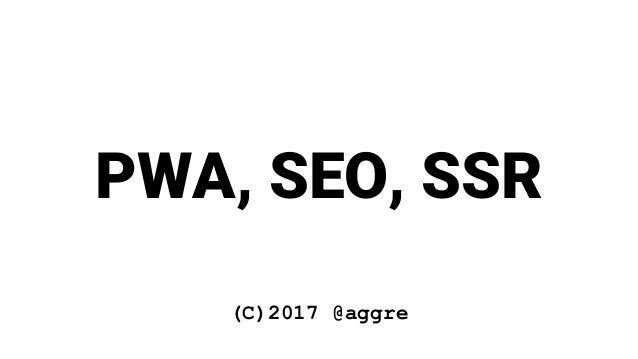 PWA, SEO, SSR (C)2017 @aggre