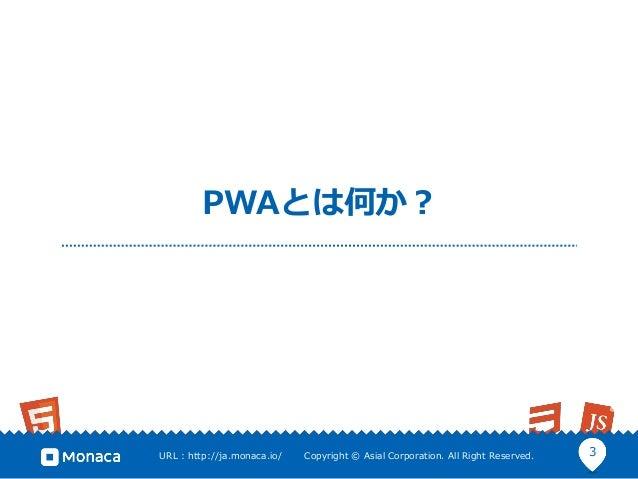 PWA 4 Business Slide 3