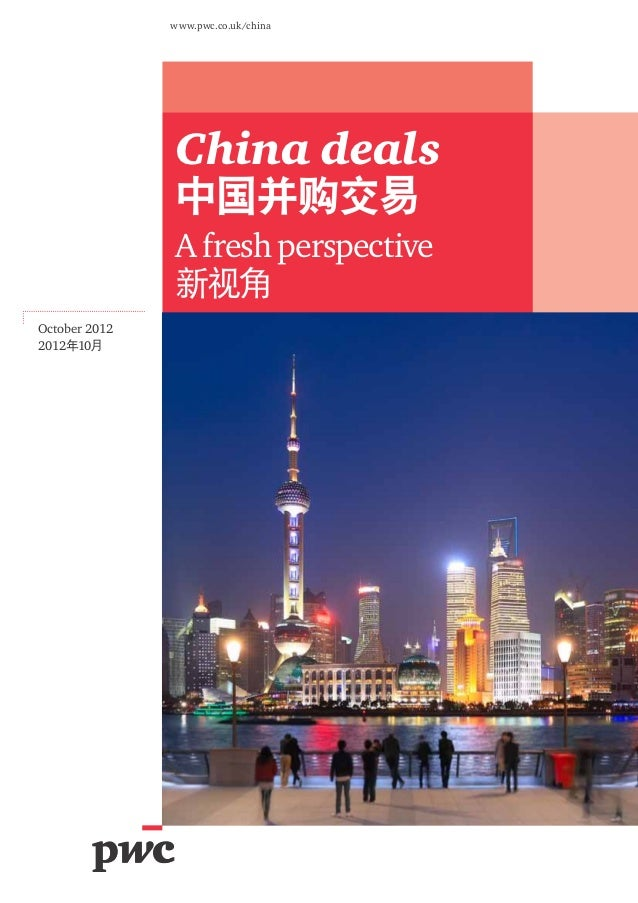 www.pwc.co.uk/china               China deals               中国并购交易               A fresh perspective               新视角Octo...