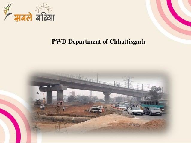 PWD Department of Chhattisgarh