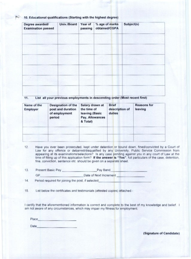Pwd form for NIT Recruitment – Increment Form
