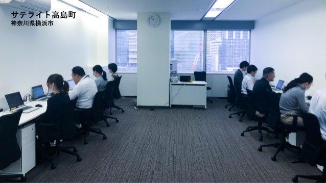 札幌 アクセンチュア