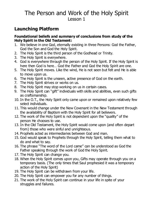 The person work of the holy spirit class week 1 the person and work of the holy spirit lesson 1 launching platform foundational beliefs and summary thecheapjerseys Gallery
