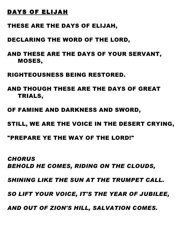 Praise and Worship Hymns