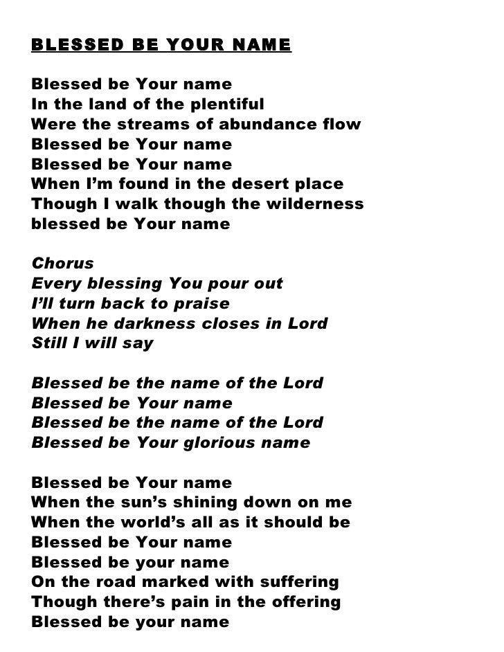Lyric blessed redeemer lyrics : Praise and Worship Hymns