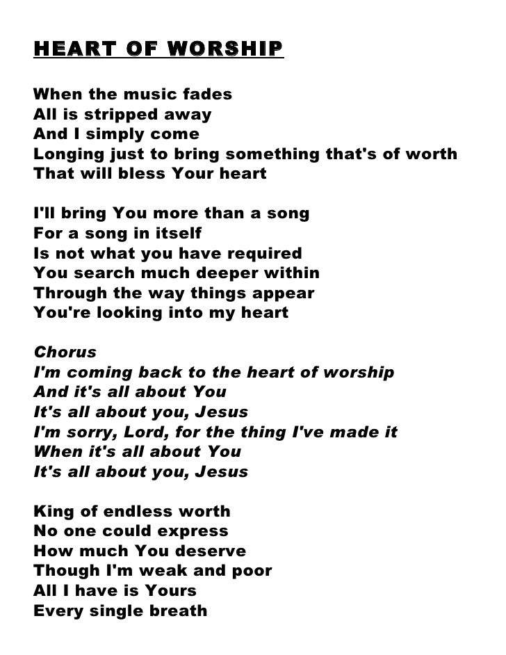 Praise worship lyrics