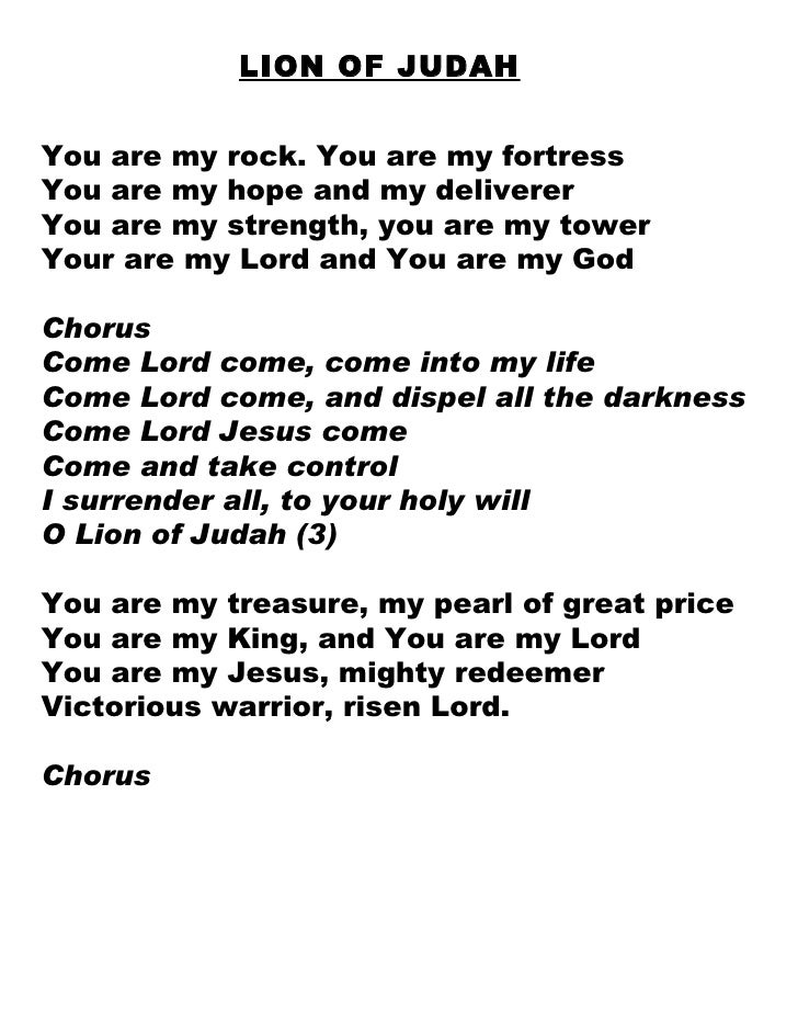 Lyric my rock lyrics : Praise and Worship Hymns