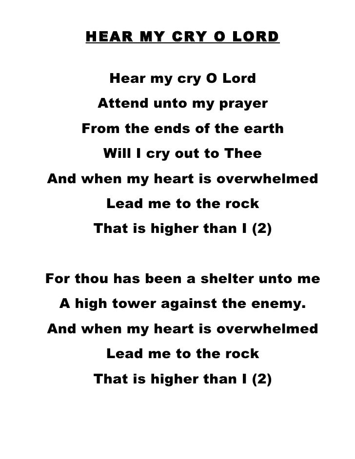 Lyric i choose the lord lyrics : Praise and Worship Hymns