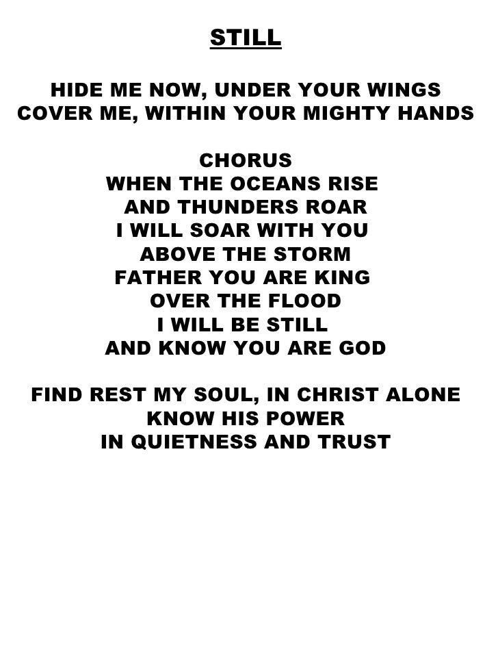 Give you wings christian song