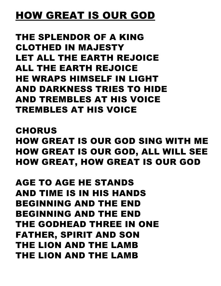 God is great hillsong