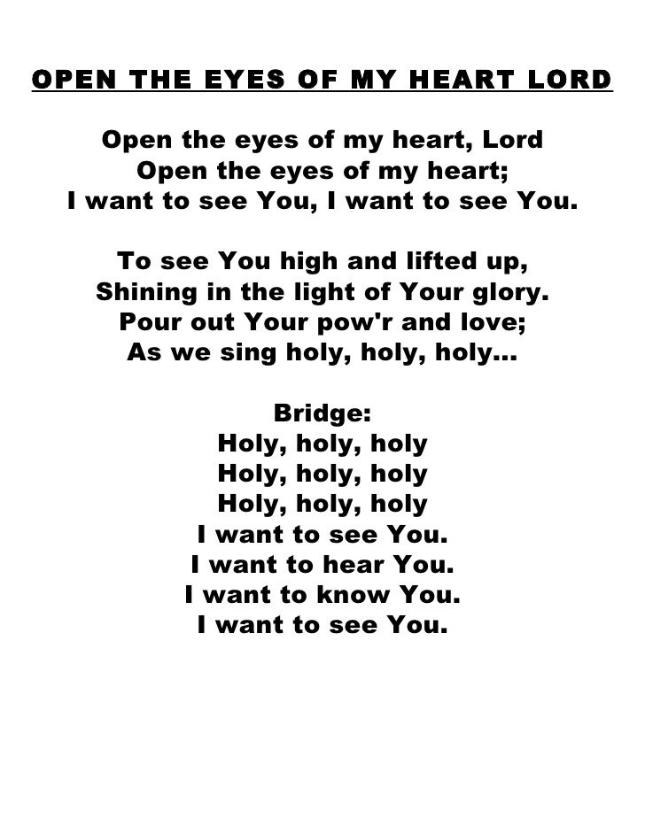 YOLANDA ADAMS - OPEN UP MY HEART LYRICS