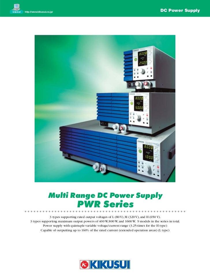 DC Power supply Datasheet