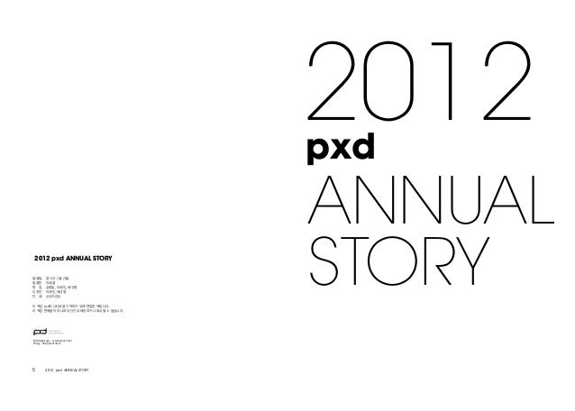 pxd Annual Story 2012 Slide 3