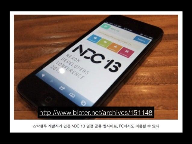 http://www.bloter.net/archives/151148