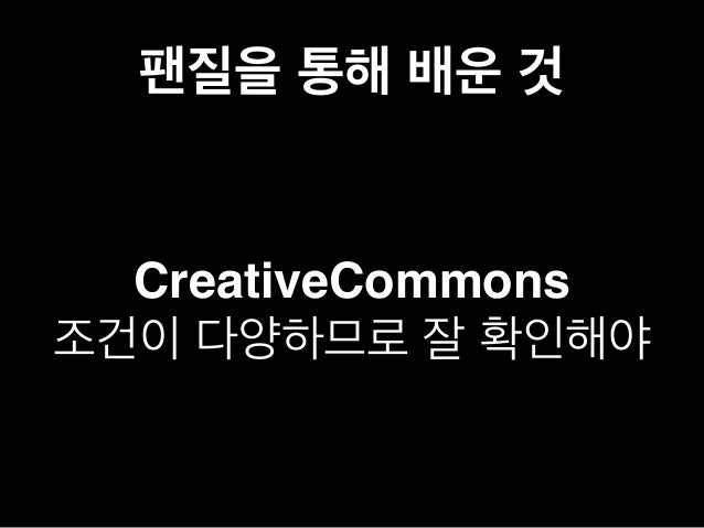 박현우 개발자는 올 하반기 개최될  개발자 행사 '파이썬 코리아'에서  쓸 수 있도록 할 계획이다.