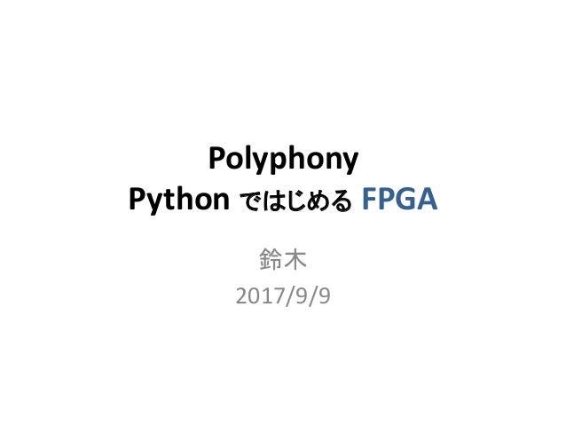 Polyphony: Python ではじめる FPGA