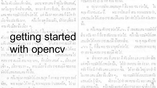 PyCon APAC 2017: Page Layout Analysis of 19th Century Siamese Newspap…