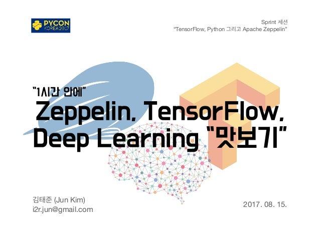 "(Jun Kim)  i2r.jun@gmail.com Sprint   ""TensorFlow, Python Apache Zeppelin"" 2017. 08. 15."