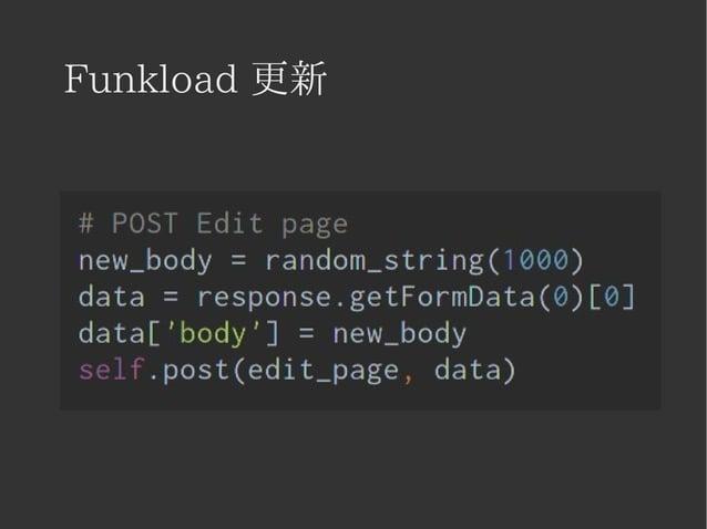 Funkload 更新