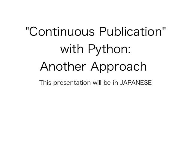 """Continuous Publication""  with Python:  Another Approach  This presentation will be in JAPANESE"