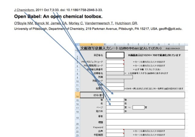 OpenPyXL+BioPython • OpenPyXL –Excel 2007 xlsx/xlsmを読み書きする パッケージ • BioPython –PythonでBioinformatics(ゲノム配列や タンパク質立体構造を扱...