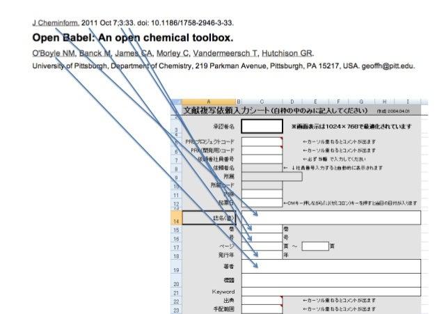 """コード from  Bio  import  Entrez,  Medline   from  openpyxl  import  load_workbook   Entrez.email  =  """"..."""