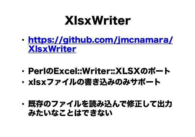 FSWiki • perlで書かれ たwikiエンジ ン • タグで分類 • XML-RPCに 対応 • pdfで出力で きる