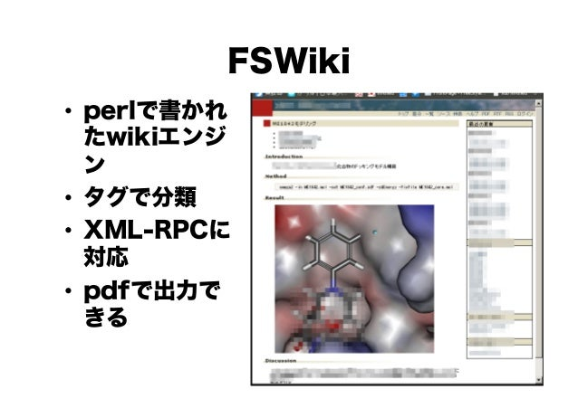 sphinx-docxbuilder • https://bitbucket.org/haraisao/ sphinx-docxbuilder
