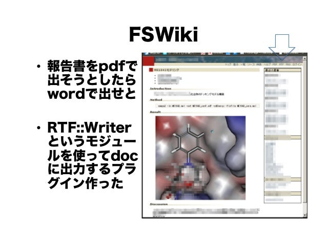 便利( ・ิω・ิ) Sphinxの詳細は今日の午後のセッ ションのスライドとかSphinx- Users.jpのサイトをご覧下さい