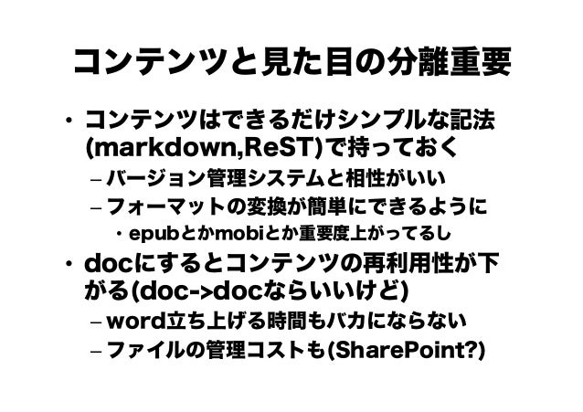 コード from  docx  import  *   relaSonships  =  relaSonshiplist()   document  =  newdocument()   body  ...