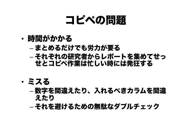 例(prs1.pptx)