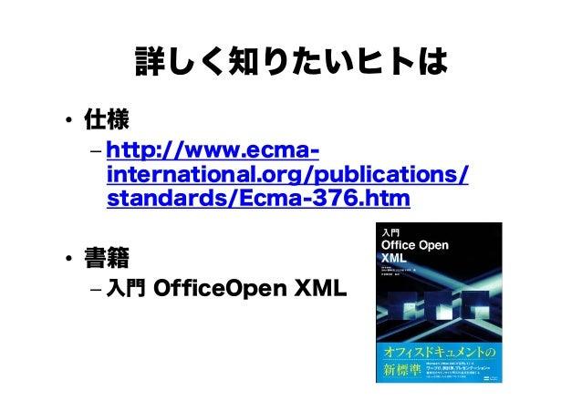 """コード from  jinja2  import  Template   from  zipfile  import  ZipFile   f  =  ZipFile(""""template.pptx"""")  ..."""