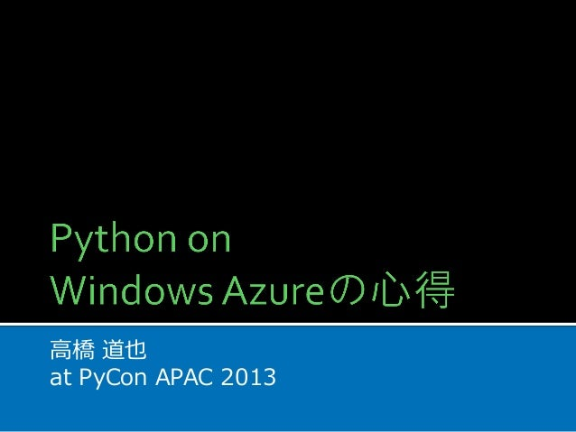高橋 道也 at PyCon APAC 2013